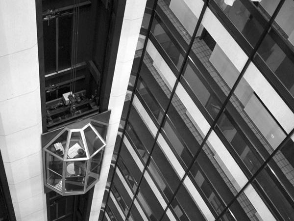 De dentro da Torre por Nelson Akira Ishikawa